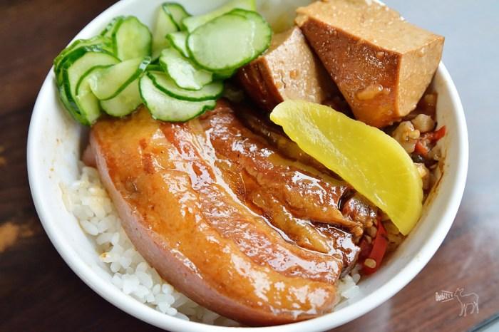 台北萬華:一甲子餐飲 平價好吃,我熱愛的焢肉飯美食-米其林必比登推薦小吃