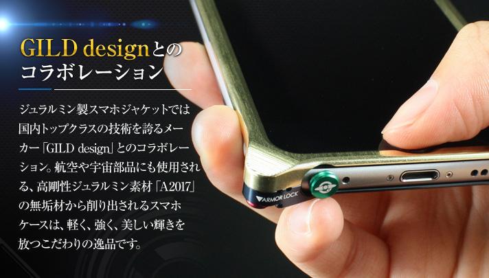 Mobile Suit Gundam duralumin bumper set