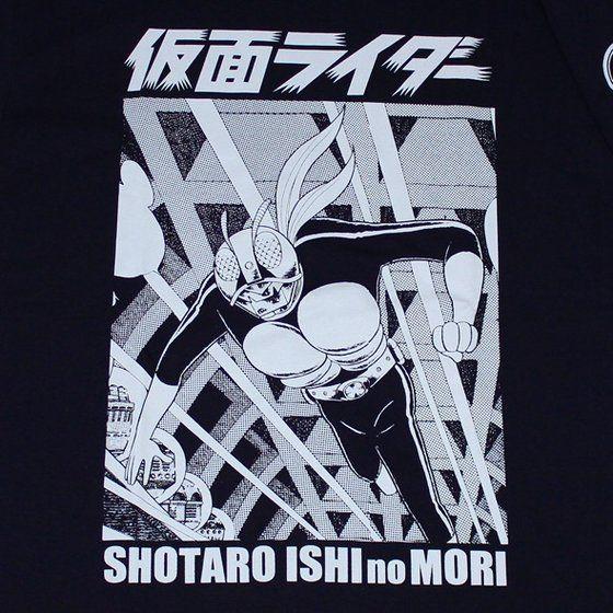 石ノ森章太郎生誕80周年記念 仮面ライダー×ノルソルマニア Tシャツ ...
