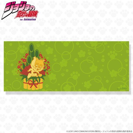 ジョジョの奇妙な手ぬぐい 猫草門松 アニメ・キャラクターグッズ新作情報・予約開始速報