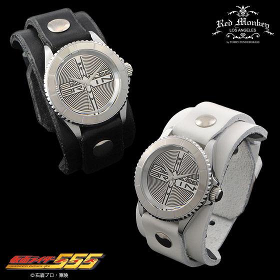 仮面ライダー555 × Red Monkey designs Collaboration Wristwatch Silver925 High-End Model アニメ・キャラクターグッズ新作情報・予約開始速報