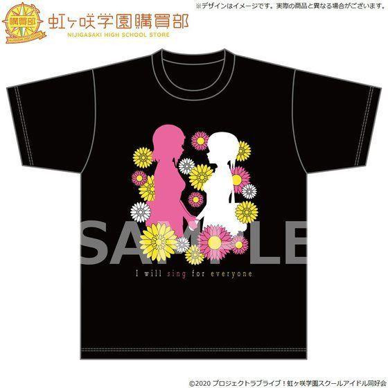 虹ヶ咲学園購買部 公式メモリアルアイテム #12 ~「花ひらく想い」Tシャツ~