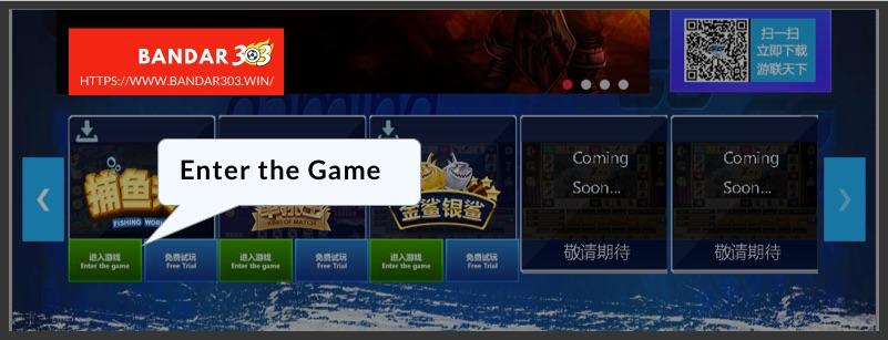 Enter the Game Tembak Ikan Online