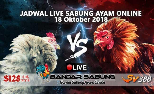 jadwal sabung ayam online s128 dan sv388 18 oktober 2018