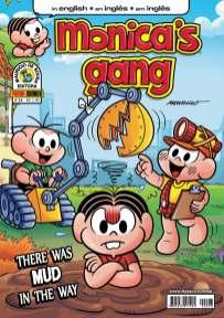 gang28