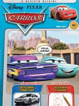 carros47