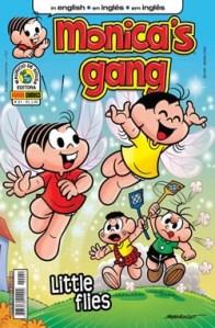 gang31
