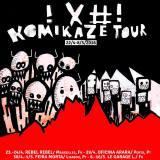 komizake1