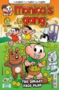 gang55