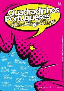Quadradinhos Portugueses – Olhares & Estilos @ Cidadela Art District | Cascais | Lisboa | Portugal