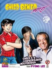 cbmoco39