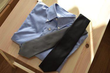 無印良品にネクタイがあるって知ってた?コスパ抜群のちょうどいい一本なんです