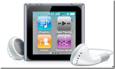iPod nano alternatives (3/6)