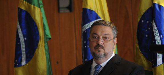 Foto: Divulgação / Agência Brasil
