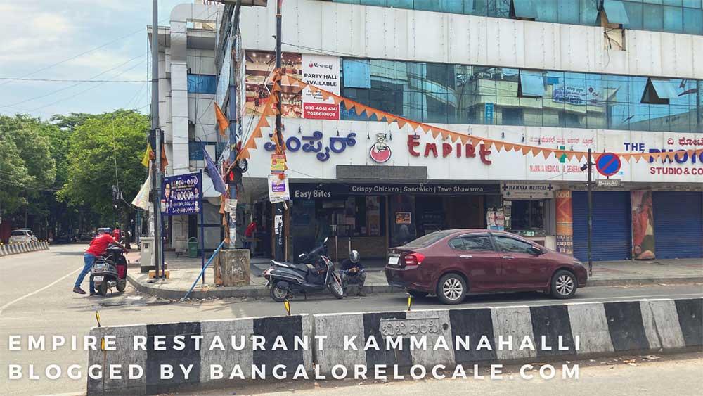 Empire Restaurant Kammanahalli