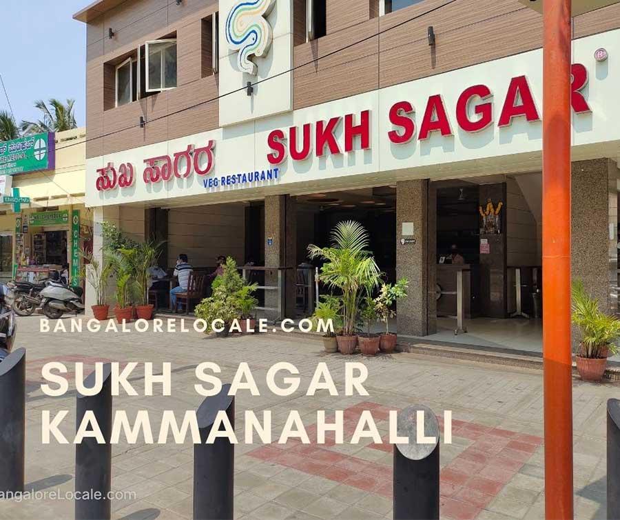 Sukh Sagar Kammanahalli