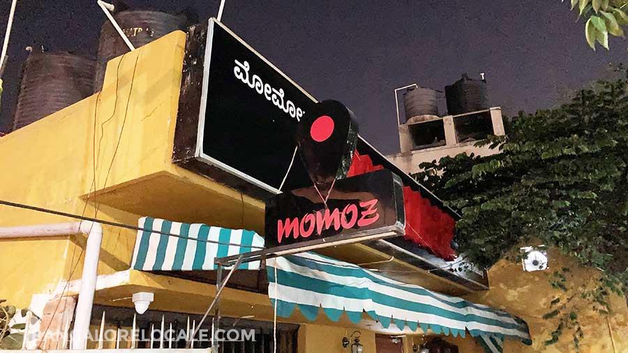 Momoz Restaurant