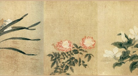 Classical Chinese Poems from Song Dynasty