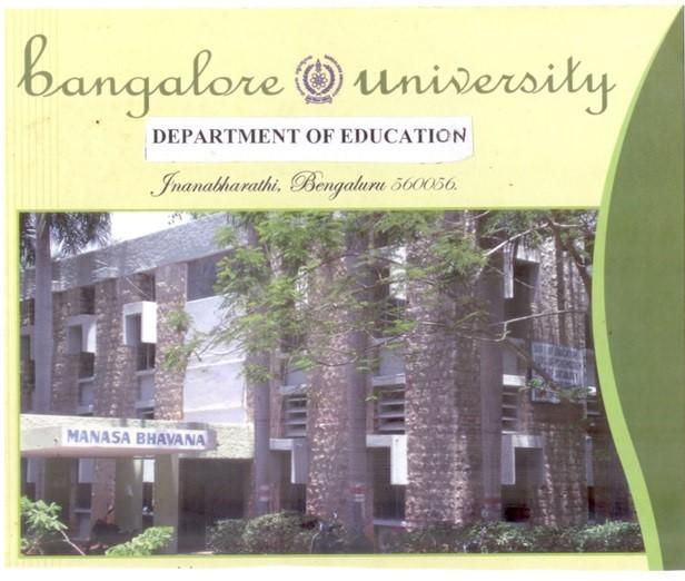 ಶಿಕ್ಷಣ ವಿಭಾಗ | Bangalore University