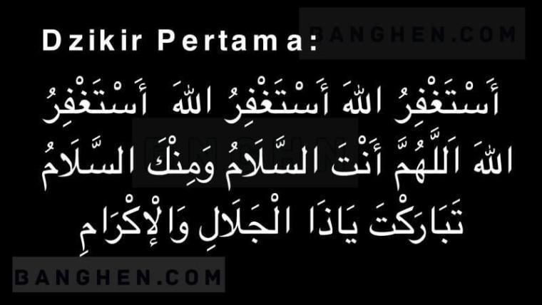 doa setelah sholat fardhu 01