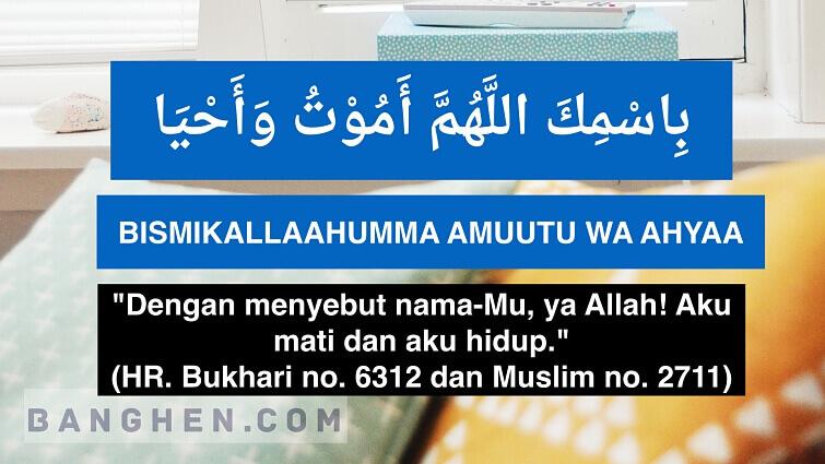 baca doa ini sebelum tidur