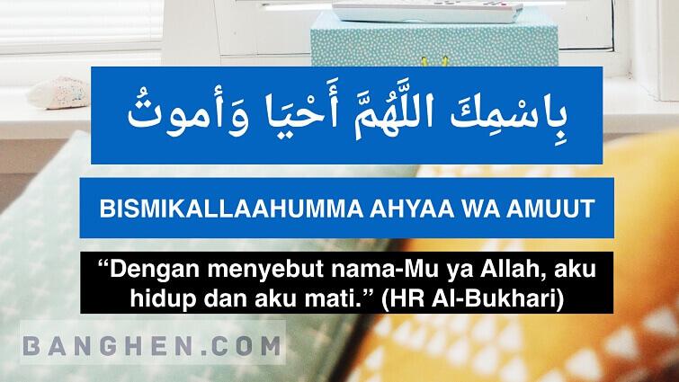 doa sebelum tidur beserta artinya