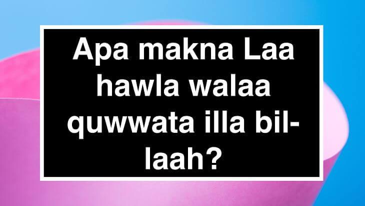 la-hawla-wala-quwwata-illa-billah
