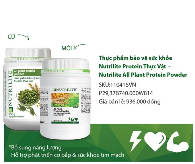 thực phẩm bổ sung protein thực vật của Nutrilite Amway mẫu Mới