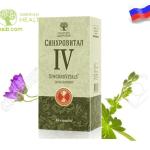 Thực phẩm bảo vệ sức khỏe Synchrovitals IV Siberian Healt