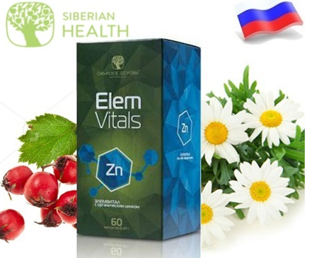 Thực phẩm chức năng Elemvitals Calcium with Siberian herbs