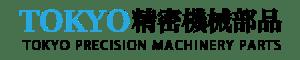 TOKYO精密機械部品