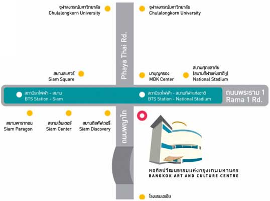 bangkok-art-and-culture-centre-map