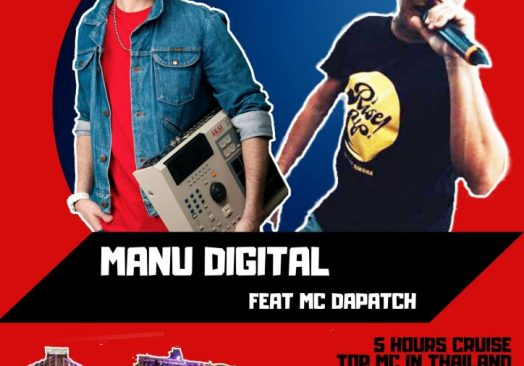 Manu Digital Feat Dapatch Live