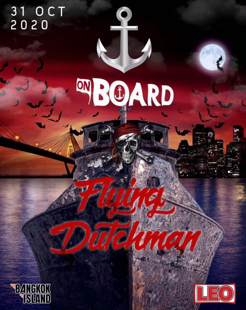 On Board Flying Dutcheman