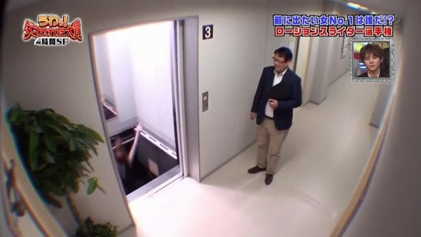 The ... & Cruellest TV prank ever? Woman plunges through trap door hidden in ...