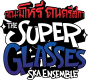 The-Superglasses-Ska-Ensemble-Logo