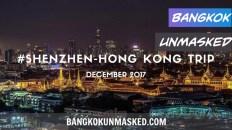 Shenzhen-Hong Kong Trip [9-11 December, 2017]