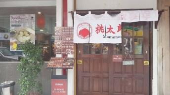 The best Japanese restaurant in Bangkok?