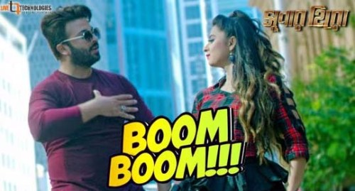 Boom Boom Full Bangla Song with Lyrics - Shakib Khan, Bubly - Super Hero