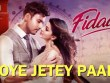 Hoye-Jetey-Paari-Full-Song