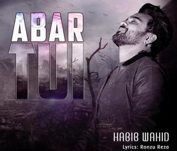 Abar Tui Song Lyrics – Habib Wahid