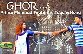 GHOR (ঘোর) LYRICS - TOPU & KONA