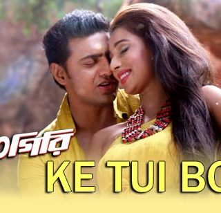 KE TUI BOL (কে তুই বল) Full SONG Lyrics - Arijit Singh - Herogiri