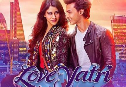 CHOGADA-LYRICS-Loveratri-Darshan-Raval