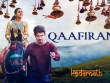 QAAFIRANA-FULL-LYRICS-Kedarnath-Arijit-Singh