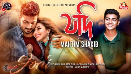 JODI (যদি) Full LYRICS Song - MAHTIM SHAKIB