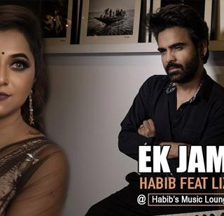 Ek Jamuna Full Lyrics (এক যমুনা) Habib Wahid Feat Liza