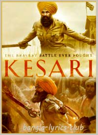 Ajj Singh Garjega Full Lyrics - Kesari (2019) - Latest Hindi Lyrics