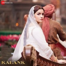 Ghar More Pardesiya Full Song Lyrics - Kalank