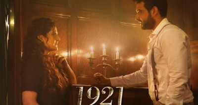 Tere Bina Full Song Lyrics - 1921 - Arijit Singh